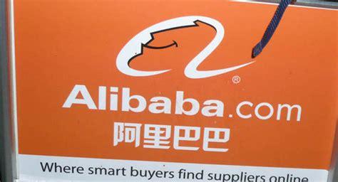 alibaba uk tech shares latest news about tech companies