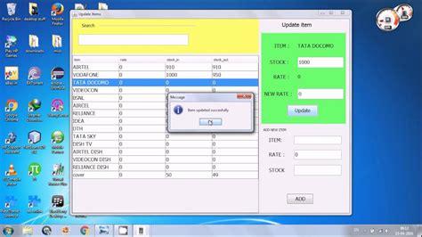mobile management software free mobile shop management software v1 0 link