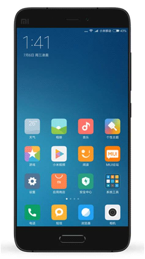 miui sms themes two exclusive miui 8 themes for any xiaomi device free