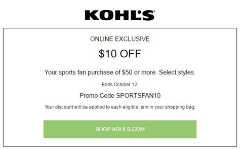 sports fan island discount code 28 best images about kohls 30 off coupon code on pinterest