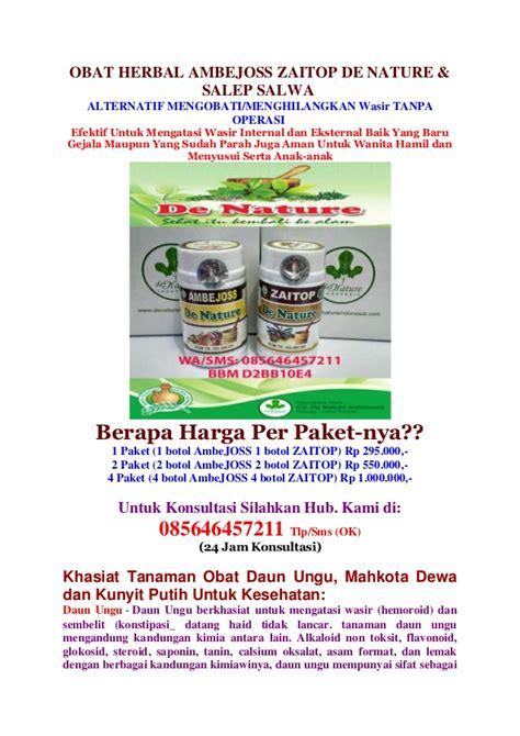 Harga Obat Herbal Ambejoss jual olahraga dapat 5 membantu obat wasir ambejoss dan