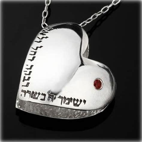 1000 images about bat mitzvah gifts on pinterest bat