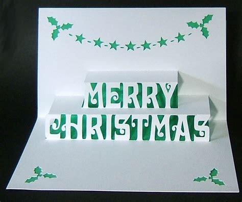 merry pop up card template card pop up template decorating ideas