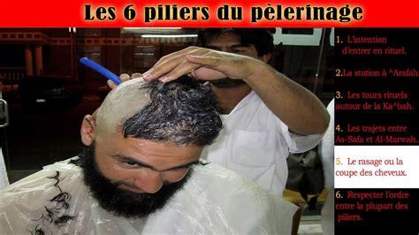 le pilier du rasage du cr 226 ne ou de la coupe des cheveux