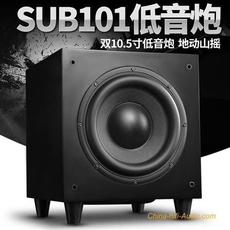 paiyon  double   subwoofer active speakers