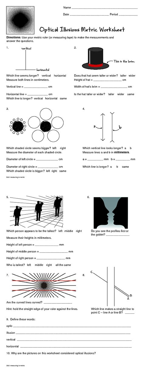 optical illusions printable activities fun metric worksheets from nancy b inside insights