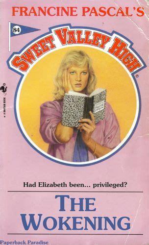 notorious pleasures maiden books notorious pleasures maiden 2 by elizabeth hoyt