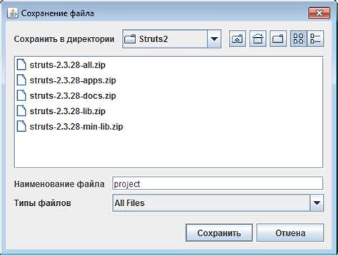 java swing timer exle swing filechooser 28 images java buddy use javafx