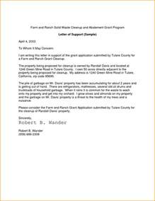 grant letter of support articleezinedirectory