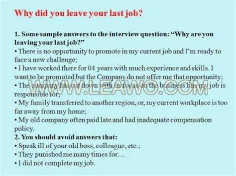 9 at t customer service representative interview questions