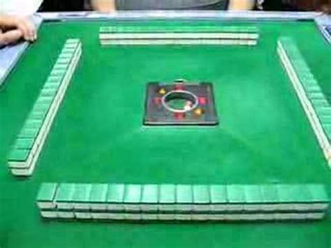 japanese electronic mahjong table