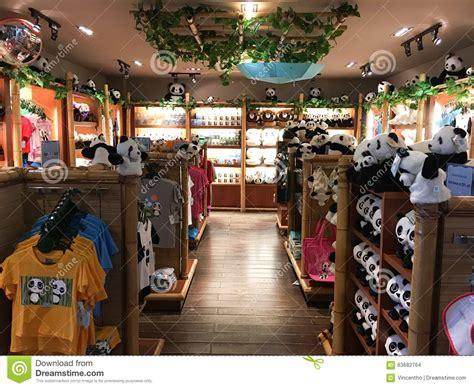 rio safari panda souvenir shop de singapura imagem de