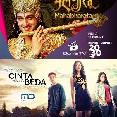 film mahabarata tpi rating report quot mahabharata quot antv debut dengan cukup