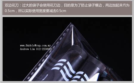 Bubblewrap Ukuran 40 Cm X 50 M 100pcs opp bag 40x50cm self adhesive transparent plastic