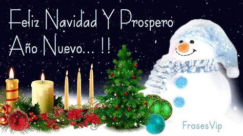 imágenes bonitas para navidad y año nuevo 36 tarjetas y frases de navidad y a 241 o nuevo 2018 para