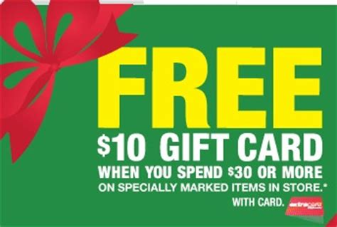 Gift Card Promotion - cvs holiday gift card promotion giveaway 4 southern savers