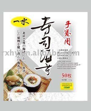 Manjun Yaki Sushi Nori 50 Sheet 50 sheets bag roasted seaweed for suhi yaki sushi nori