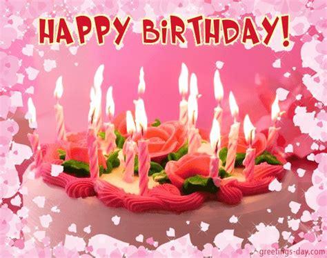 happy birthday minions funny animated ecards pics