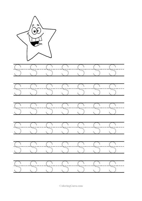 letter s worksheets for kindergarten worksheet mogenk