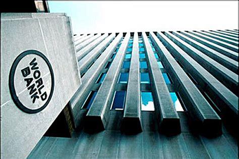 siege banque mondiale reussir business actualit 233 s 233 conomiques s 233 n 233 gal