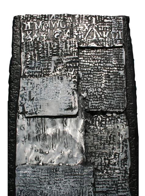le 12 tavole romane giorgio celiberti