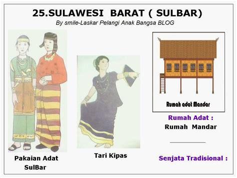 Baju Adat Sulawesi Barat pakaian adat tradisional indonesia azamkucom holidays oo