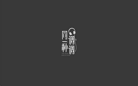 font design course 35p chinese font design training free chinese font download
