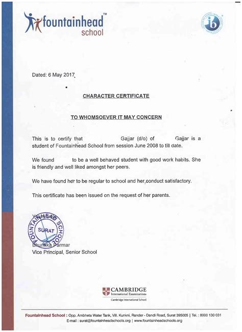 character certificate sle for bank images certificate