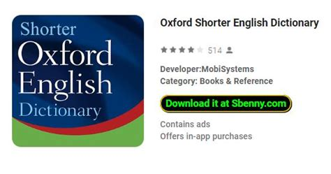 Modified Oxford Dictionary by Oxford Shorter Dictionary Mod Apk Android