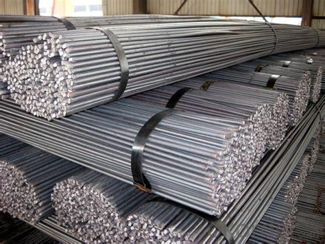 Jual Pipa Hidroponik Semarang mild steel bar ms bar price