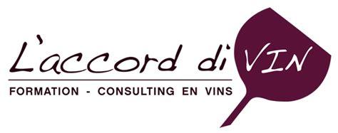 Credit Impot Formation Dirigeant Avec Prise En Charge Financement Formation Sommellerie 蜩nologie Initiation Au Vin