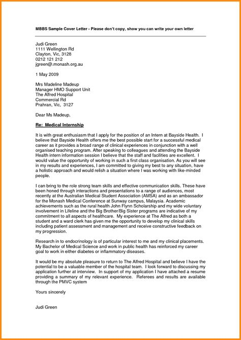 sle intern cover letter application letter for internship 28 images sle