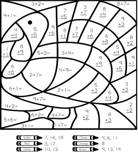 coloring multiplication worksheets math coloring pages multiplication coloring home