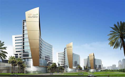 design center uae rashid hospital medical center cus master plan