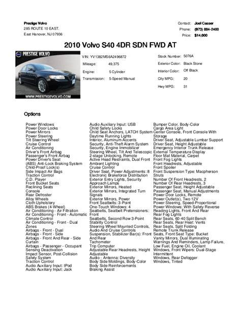 volvo   manual transmission  sale  prestige volvo ea