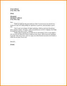 Thank You Letter To Boss For Permanent Position Employer Reference Letter For Tourist Tourist Visa