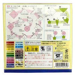 japan centre toyo origami paper origami