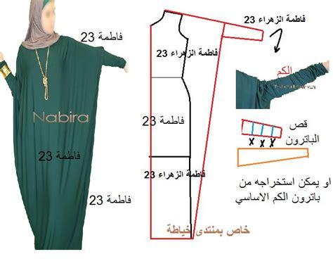 hijab cutting pattern باترونات للحجابات و العبايات couture pinterest