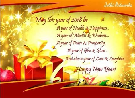 greeting card latest happy new year 2018 images photos