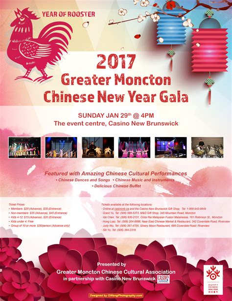 new year gala 2017 the greater moncton cultural association