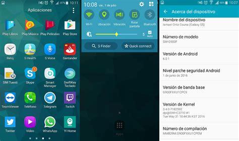 android version 6 0 1 android 6 0 1 marshmallow en samsung nuevas actualizaciones