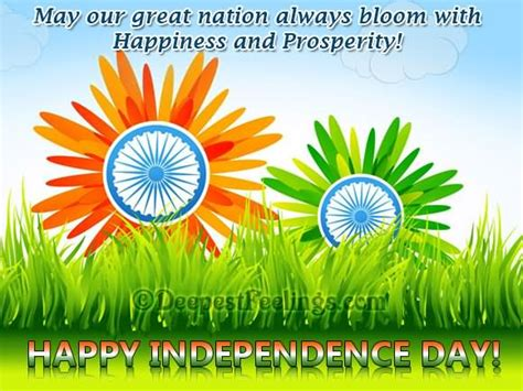 how to make independence day card 35 most beautiful happy independence day 2016 greeting