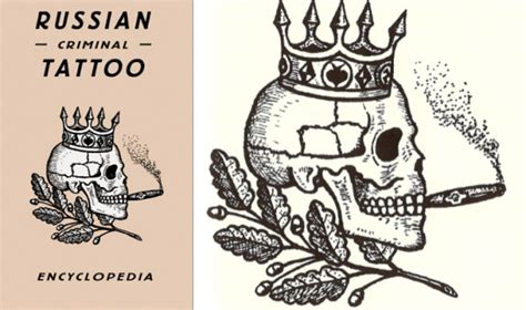 russian criminal tattoos i spyer