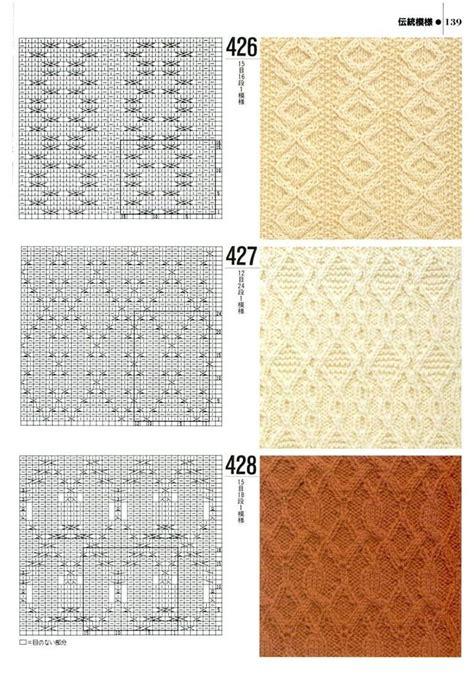 japanese knitting pattern reading 1000 images about prj 243 namunstur on pinterest knitting