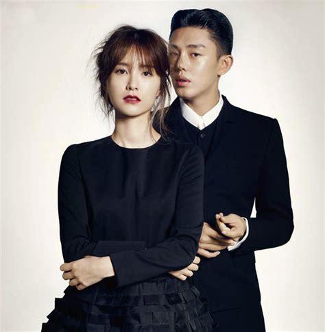 yoo ah in và jung yoo mi are yoo ah in and jung yoo mi dating