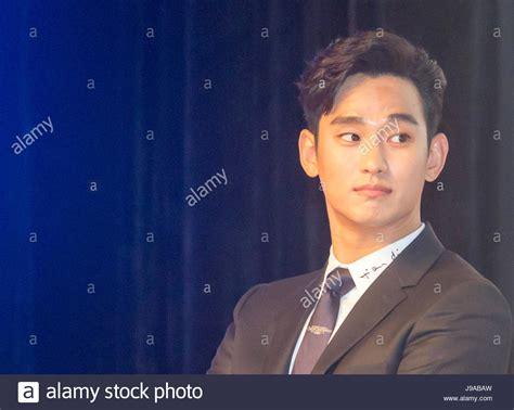 kim soo hyun real movie download kim soo hyun may 31 2017 south korean actor kim soo