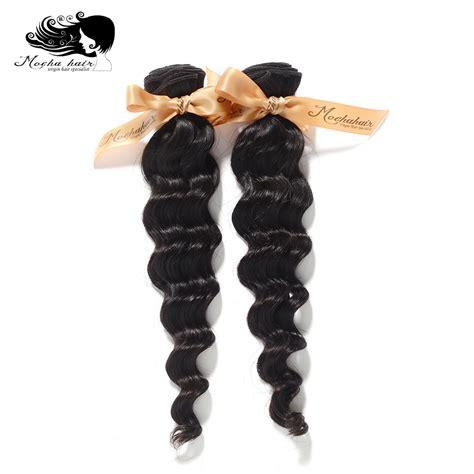 aliexpress mocha hair aliexpress com buy mocha hair products virgin hair