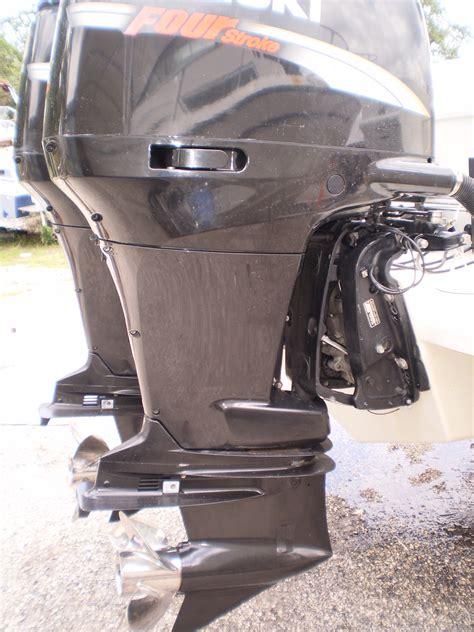 Suzuki Hull Suzuki 300 Counter Rotating Engine 2007 The Hull