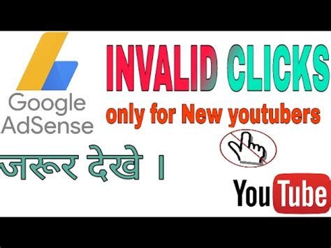 adsense new policy google adsense policy or invalid click activity youtube