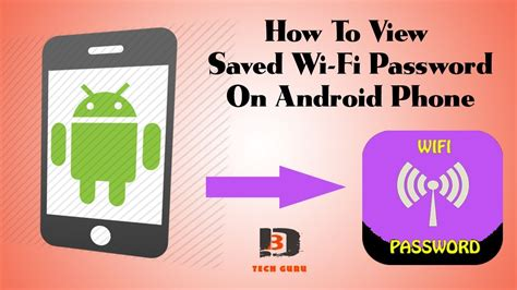 how to find wifi password on android phone how to find saved wifi password on any android phone